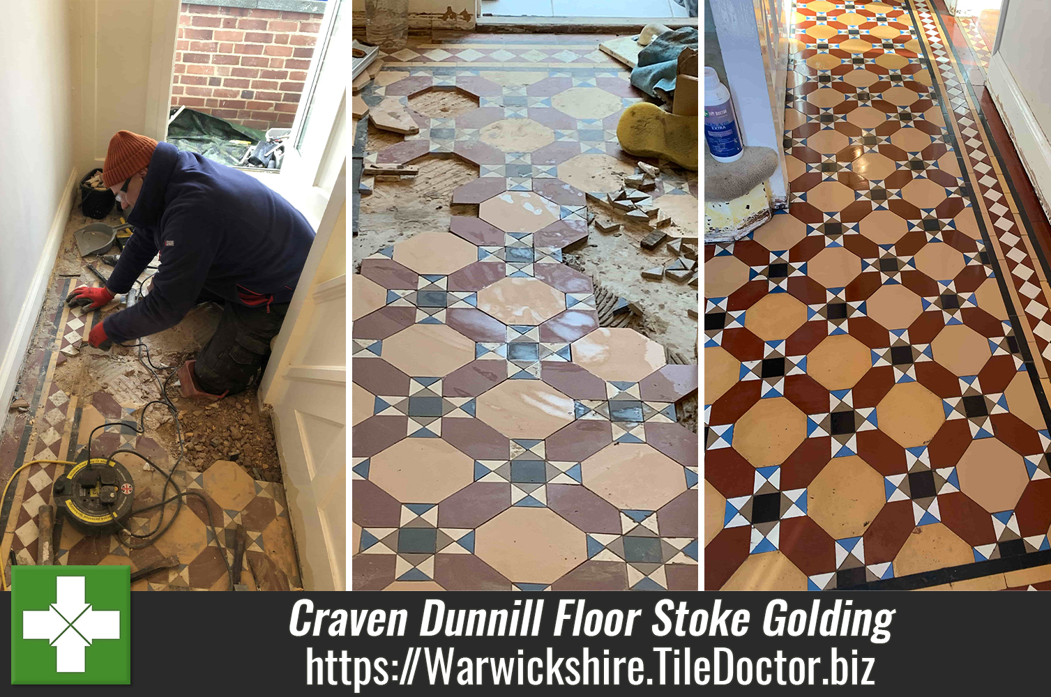 Victorian-Craven-Dunnill-Floor-Renovation-Stoke-Golding-Nuneaton